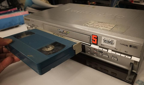 Last VCR